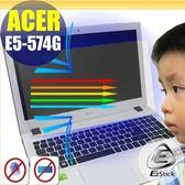 【Ezstick抗藍光】ACER Aspire E15 E5-574 G 防藍光護眼螢幕貼 靜電吸附 (可選鏡面或霧面)