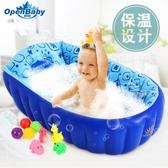 初生嬰兒充氣浴盆寶寶洗澡盆可折疊新生幼兒可坐躺便攜式旅行家用