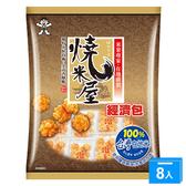《旺旺》燒米屋350g*8【愛買】