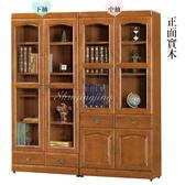 【水晶晶家具/傢俱首選】CX0790-5綠喬2.7呎肉桂木半實木書櫃~~雙款可選