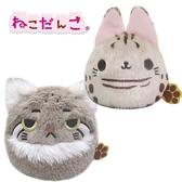 【貓沙包 稀有貓系列】貓沙包 沙包貓 兔猻 藪貓 絨毛玩偶 手掌娃娃 日本正版 該該貝比日本精品