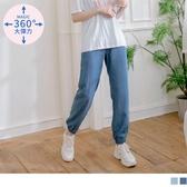 《MA0298》魔術360~天絲軟牛仔涼感側邊口袋縮口包腹孕婦褲 OrangeBear