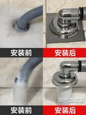潛水艇洗衣機地漏專用接頭三通排水下水管道防臭防溢水器衛生間蓋