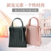 高級感包包洋氣包透明果凍包子母包新款單肩手提托特包 QQ28981『東京衣社』