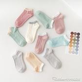 短襪襪子女船襪夏天薄款女士短襪淺口隱形防滑夏季可愛日繫中筒ins潮 阿卡娜