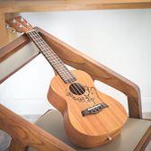 安德魯尤克里里初學者23寸26小吉他烏克麗麗兒童學生成人女 qf1318【黑色妹妹】