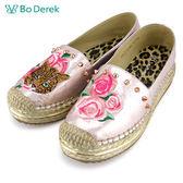 ★新品上市★【Bo Derek】玫瑰與貓刺繡休閒鞋-粉