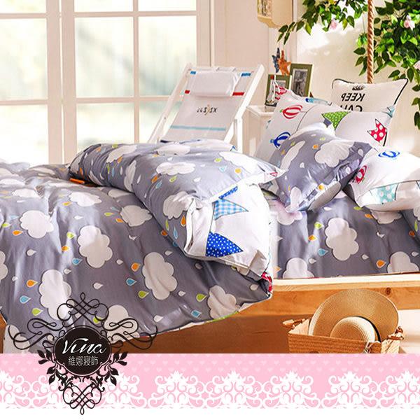 《雲兒朵朵》百貨專櫃精品薄床包組 100%MIT台製舒柔棉-雙人加大(6*6.2尺)
