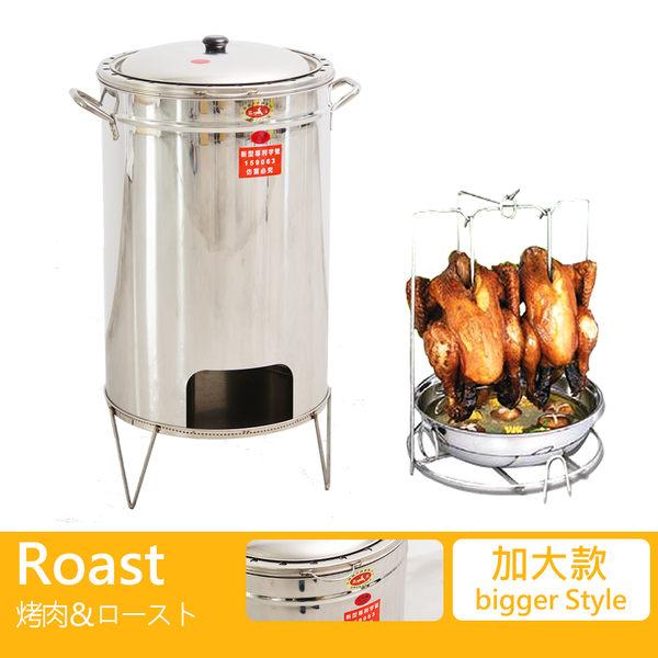 露營 桶仔雞【G0008】不鏽鋼桶子雞(桶仔雞)爐*可烤2隻*MIT台灣製 完美主義