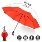 2mm 都會行旅 超大傘面抗風自動開收傘(紅色)