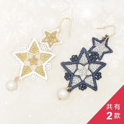 〔APM飾品〕日本Luccica 聖夜星光刺繡雪花耳環 (金色系) (銀色系)