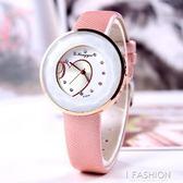 皮帶手錶女錶時尚潮流女士手錶鑲鑽石英錶簡約愛心面學生錶 Ifashion