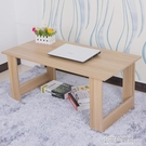 茶幾陽台小餐桌簡易小木桌客廳茶桌矮桌飄窗小桌小飯桌邊幾 【全館免運】