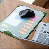 韓式創意辦公A4文件夾板多功能商務辦公桌鼠標墊 BS15193『樂愛居家館』