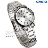 CASIO卡西歐 LTP-1303D-7A 公司貨 經典時尚實用百搭簡約指針腕錶 白面 女錶 學生錶 防水手錶