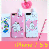 【萌萌噠】iPhone 7 Plus (5.5吋)  日韓可愛卡通情侶款 趴趴愛心姆明保護殼 全包矽膠軟殼 手機殼