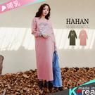【HC5033】哺乳衣美式印刷條紋拼接袖洋裝