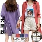 EASON SHOP(GW7670)韓版多色棉麻側邊開衩長版前排釦小透視開衫長袖襯衫外套罩衫防曬衫上衣服空調衫