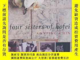 二手書博民逛書店The罕見Four Sisters Of HofeiY256260 Annping Chin Bloomsbu