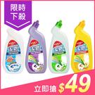 【2件$79】潔霜 芳香浴廁清潔劑(75...