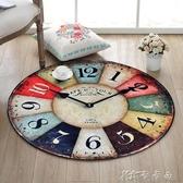 歐美創意復古掛鐘圓形地毯臥室客廳房間吊籃圓毯書桌電腦椅子墊YYJ 【雙十二免運】