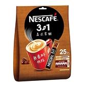 雀巢咖啡三合一義式拿鐵 16g x25【愛買】