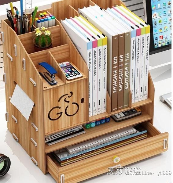 桌上簡易書架多層文件夾收納盒抽屜式文件框辦公資料架學生書立架 【快速出貨】