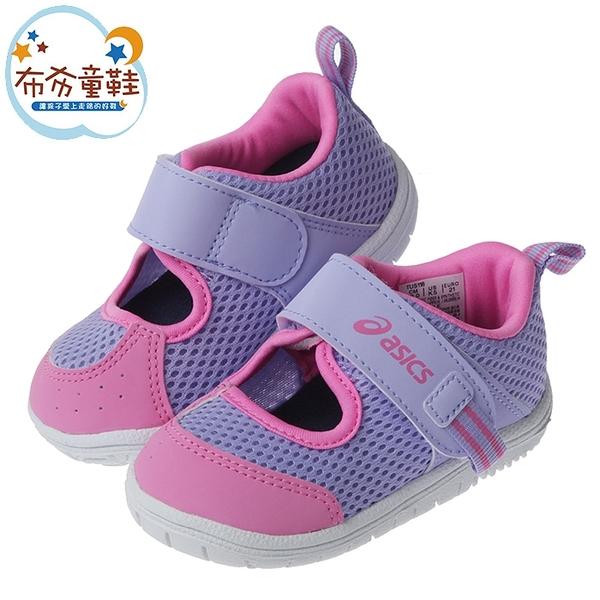 《布布童鞋》asics亞瑟士AMPHIBIAN_BABY紫粉色寶寶好涼機能學步鞋(13~16公分) [ J1H118F ]