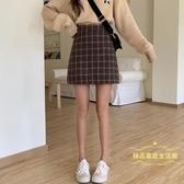 毛呢半身裙 毛呢a字半身裙女秋冬新款韓版學生百搭復古格子高腰包臀短裙