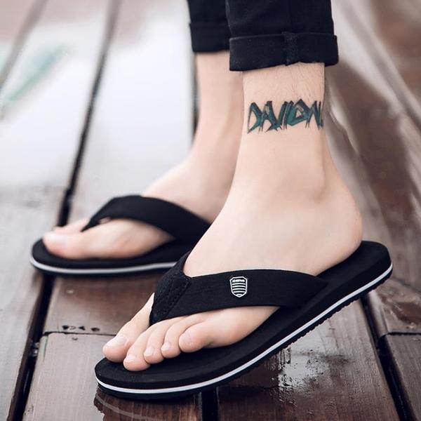 沙灘拖鞋 人字拖男防滑夏季男士拖鞋大碼夾趾涼拖外穿韓版潮軟底夾腳沙灘鞋 夢藝家