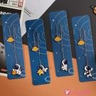 書籤 金屬書簽精致宇航員學生用簡約可愛小清新創意卡通少女心鏤空 小天使