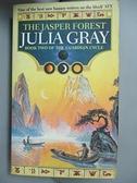 【書寶二手書T8/原文小說_CRQ】Jasper Forest_Gray, Julia