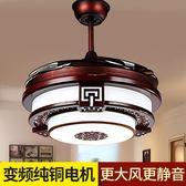 吊扇 吊扇燈隱形風扇燈 復古實木風扇吊燈餐廳客廳LED帶燈吊扇 igo 非凡小鋪