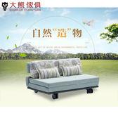 【大熊傢俱】CBL da-85b 沙發床 沙發床 皮藝床 5尺 6尺床台 床架 沙發床 雙人 床架 牛皮軟床 儲藏床