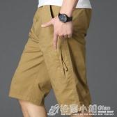 中年七分褲男寬鬆大碼爸爸裝外休閒中褲子中老年人短褲 格蘭小舖