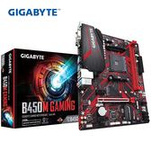 GIGABYTE 技嘉 B450M GAMING M-ATX AM4 主機板