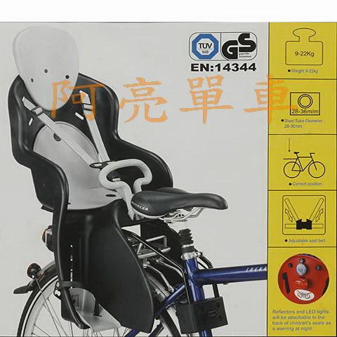 *阿亮單車*法拉利級兒童安全座椅,後座型,免安裝貨架《C76-012》