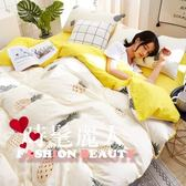 簡約全棉床上四件套1.8m床水洗棉雙人純棉床單被套 全店88折特惠