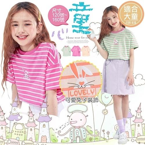 大童可~清新亮麗小兔子條紋棉質短袖上衣-3色(290667)【水娃娃時尚童裝】