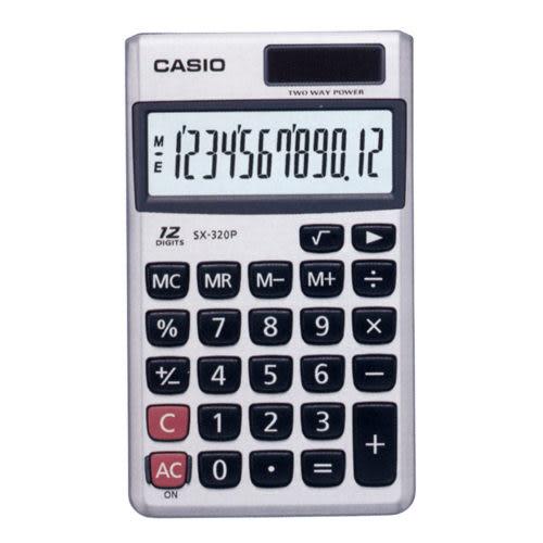 【國家考試專用】 【CASIO12位數口袋型計算機 (SX-320P)]