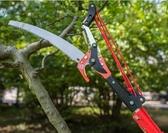 高枝剪伸縮園林工具修剪樹枝剪刀高枝鋸修樹鋸高空剪子園藝修枝剪