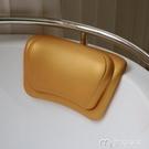 浴缸枕浴缸枕頭通用聚氨酯PU浴枕浴室枕頭自帶固定吸盤浴室專用MF- 麥吉良品YYS