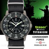 Traser Commander Force軍錶#100284【AH03094】i-Style居家生活