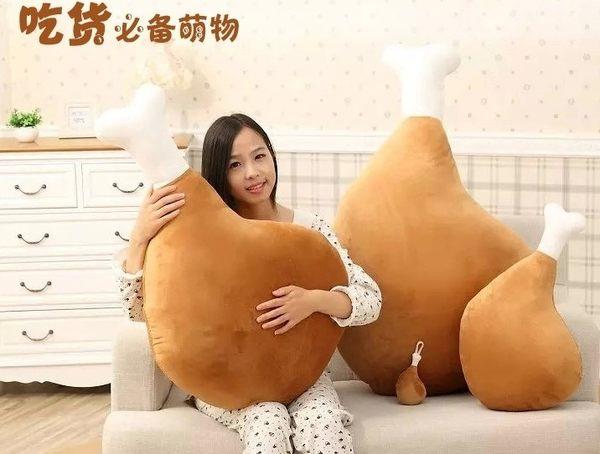 【現貨】【60公分】炸雞抱枕 雞腿玩偶 仿真食物娃娃 搞怪創意禮品 聖誕節交換禮物