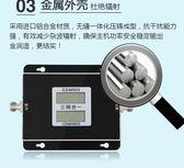 信好屏蔽器手機網絡WIFI信號工廠學校家用放大器G3G4G秒殺神器抗干擾防屏蔽JD 雲雨尚品