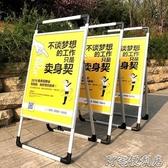 KT板展示架廣告牌展示牌鋁合金kt板展架立式落地式展板宣傳展示架海報架立牌YYJ(快速出貨)