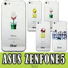 E68精品館 ASUS ZENFONE5...