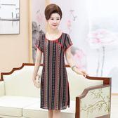 中老年女裝夏裝修身顯瘦過膝時尚中年媽媽裝圓領雪紡旗LJ6705『miss洛羽』