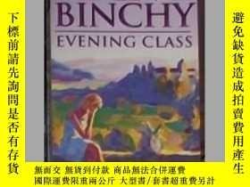 二手書博民逛書店英文原版罕見Evening Class by Maeve Bin