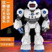 電動玩具 遙控智慧編程機器人機械戰警講故事男女孩早教充電動兒童玩具禮物 俏腳丫